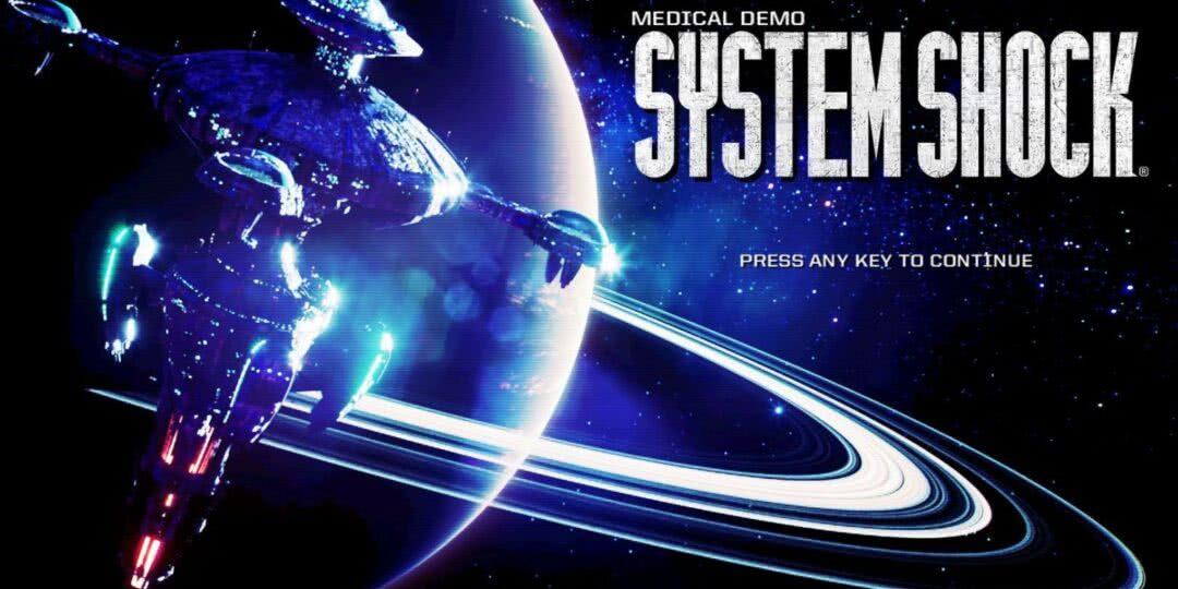 System Shock PC Demo